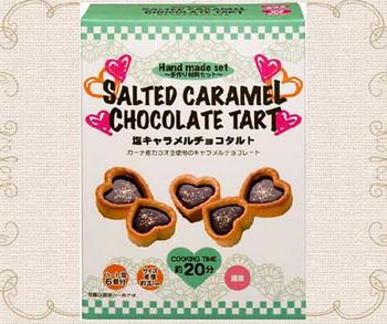 塩キャラメルチョコタルト.png